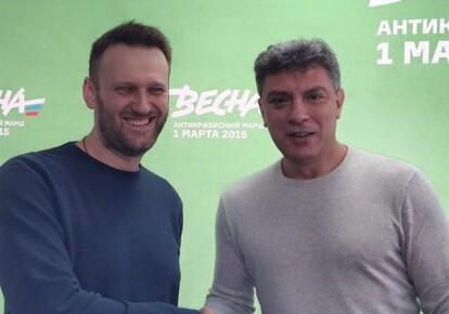 Олексій Навальний і Борис Нємцов