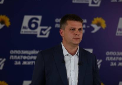 Андрій Лесик