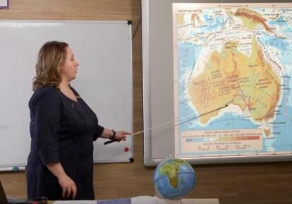"""В проекте """"Телешкола"""" учитель перепутала океаны. Фото: скриншот"""