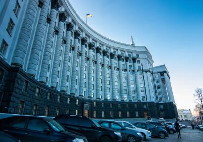 Владимир Зеленский предлагает перенести министерства из Киева в регионы