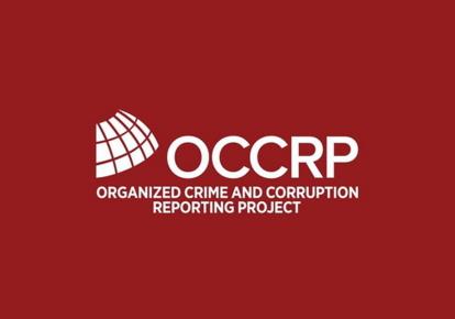 Логотип організації