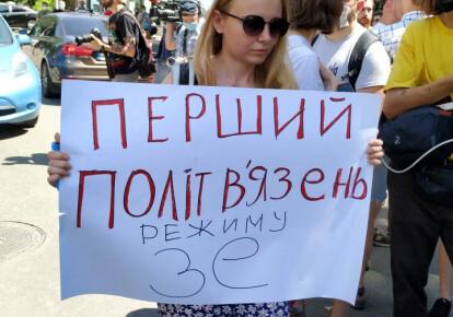 СБУ повідомила активісту Сергію Стерненко про підозру у умыщленном вбивстві . Фото: УНІАН