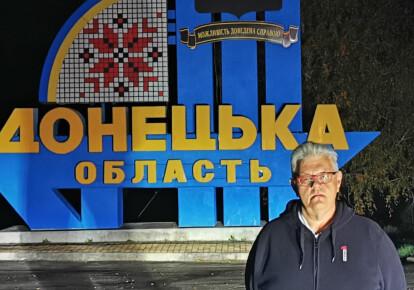 Фото: facebook.com / Сергей Сивохо