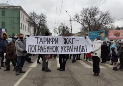 Акція протесту проти зростання тарифів на ЖКП у Полтаві. Фото: poltava.to