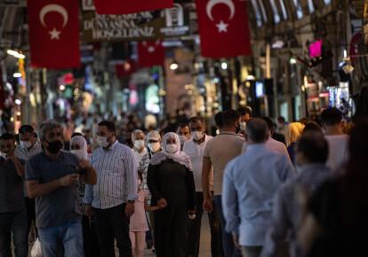 Люди в масках (Турция)