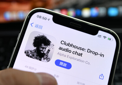 Логотип додатки Clubhouse на екрані смартфона