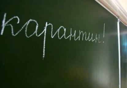 Фото: kiev.vgorode.ua