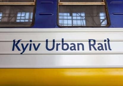 Киевская городская электричка
