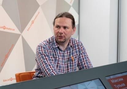 Максим Тульєв/informator.ua