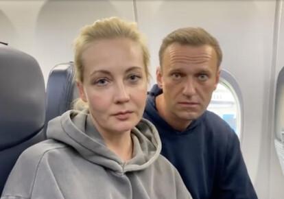 Юлія і Олексій Навальний
