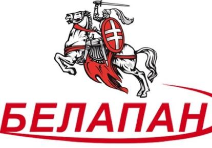 БелаПАН