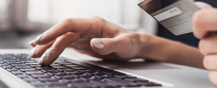 Онлайн-торгівля — 2020