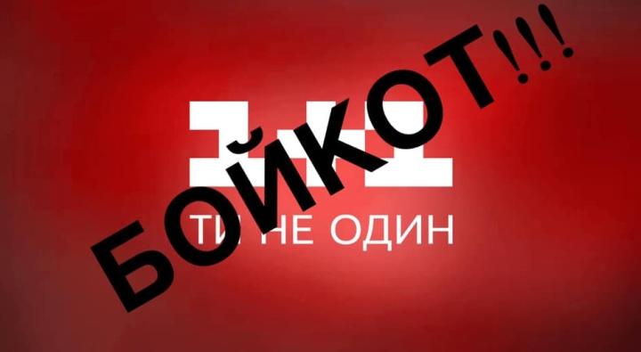 """Не только за """"Сватов"""". Чем опасен Зеленскому бойкот """"1+1"""""""