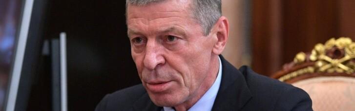 Козак объявил, что Россия отказывается обсуждать перенос заседаний ТКГ из Минска