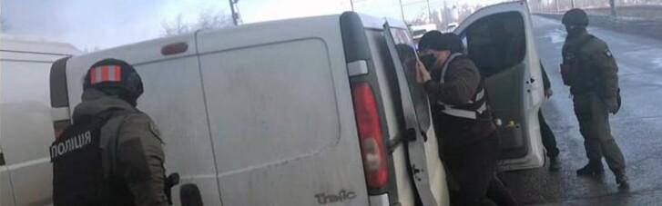 У Києві для затримання банди наркоторговців оголошена спецоперація (ФОТО)