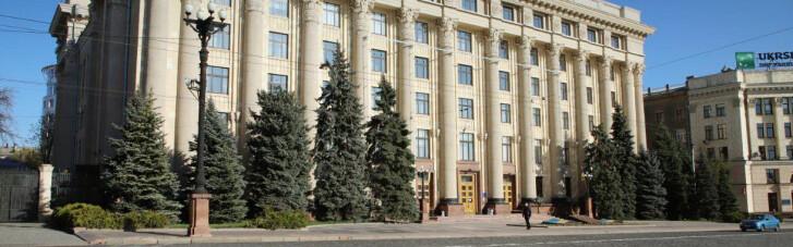 Выборы мэра Харькова: В горсовете сказали, когда отправят в Киев недостающий документ