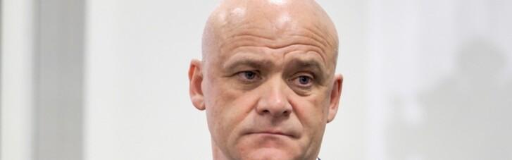 ВАКС отменил оправдательный приговор Труханову
