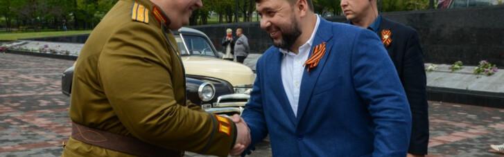 Карантинное победобесие. Как Путин превратил ОРДЛО в витрину сталинизма