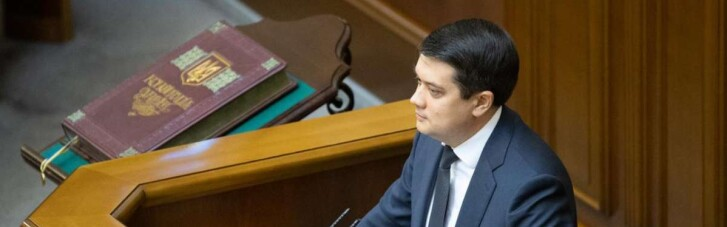 Запроваджувати воєнний стан в Україні наразі немає підстав, — Разумков