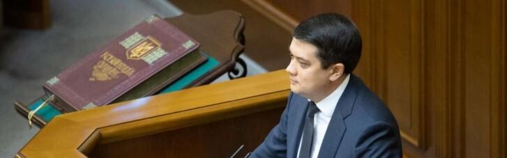 Вводить военное положение в Украине пока нет оснований, — Разумков