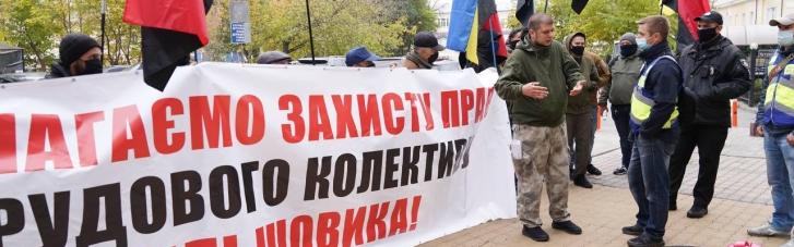 """Активисты, защищающие завод """"Большевик"""", пригрозили ФГИУ самосожжением"""