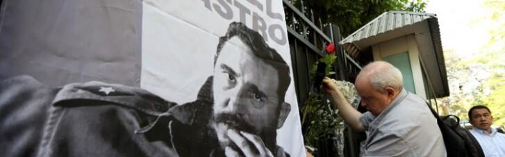 На 91-му році життя помер Фідель Кастро. Головне