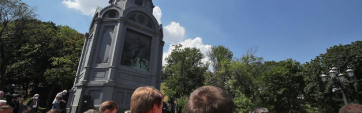Крещение Украины-Руси: полиция перекрыла центр Киева из-за крестного хода