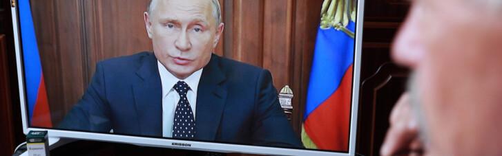 """У готелі Слов'янська """"знайшли"""" російське телебачення: Мінреінтеграції відреагувало"""