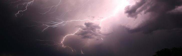 ДСНС оголосила штормове попередження на півдні та в центрі України
