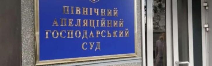 Производитель препарата Протефлазид выиграл еще один суд