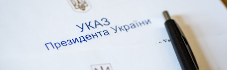 Зеленский создал Консультативный совет по вопросам обеспечения прав и свобод защитников Украины