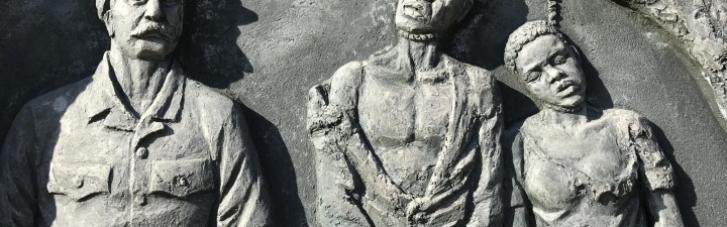 Німеччина вирішила покаятися і принести вибачення за ще один геноцид