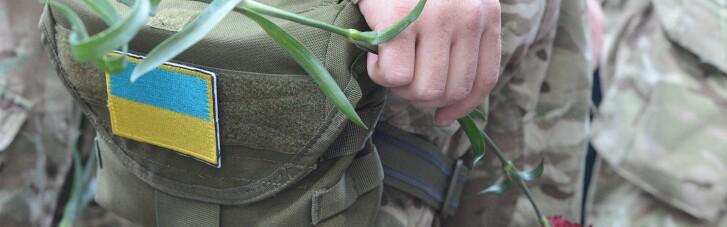 Стало известно имя погибшего сегодня на Донбассе бойца