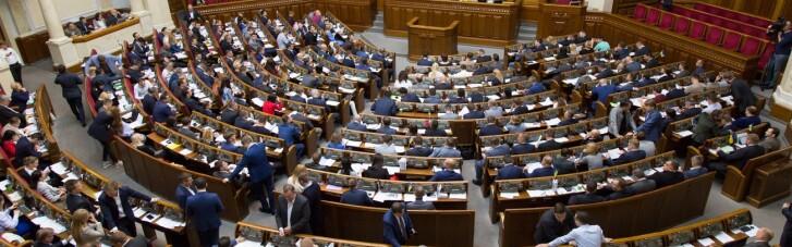 Рада приняла законопроект о резервистах и быстрой мобилизации