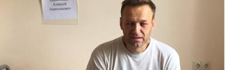 В колонии вспышка туберкулеза: здоровье Навального ухудшилось
