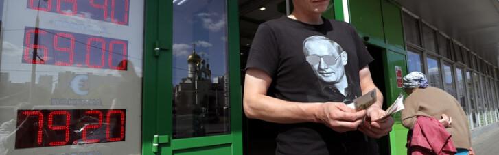 В России продолжает валиться рубль
