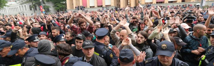Протести в Тбілісі. Від наркотиків до Путіна - один крок
