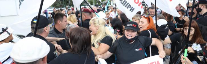 Возле Офиса президента митингующие подрались с полицией (ВИДЕО)