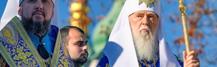 Патриархальная истерика. Почему Филарету для раскола церкви не нужны епископы