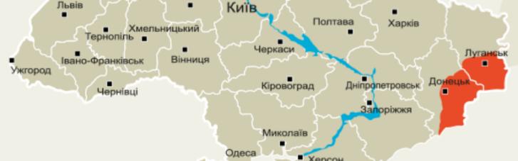 За изображение Украины без оккупированных территорий хотят ввести штрафы