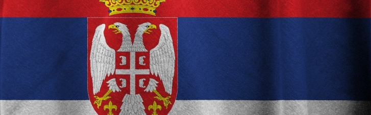 Сербия увеличила срок безвизового пребывания украинцев в стране