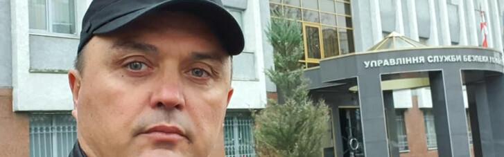 СБУ вызвала на допрос ветерана АТО Лапина по делу о прорыве блокады Луганского аэропорта