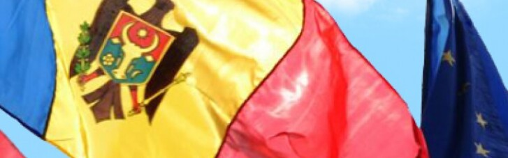 Молдова завязывает с евроинтеграцией