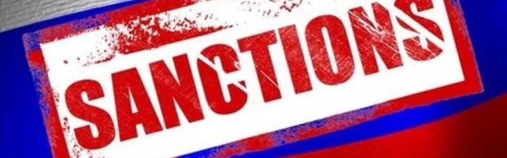 Рубль відреагував на нові санкції США, Путін — ні