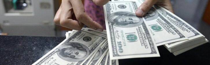 Як вигідно купити долари: поради фінансового порталу