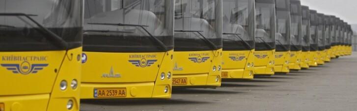 """Угода століття. Як Кличко пересадить киян на """"корупційні"""" автобуси"""