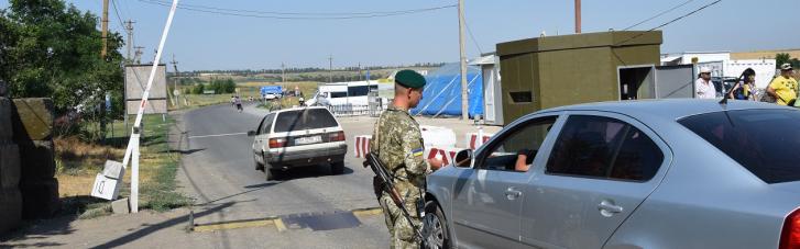 Кабмін дозволив жителям Криму і ОРДЛО в'їжджати до України без техпаспорту
