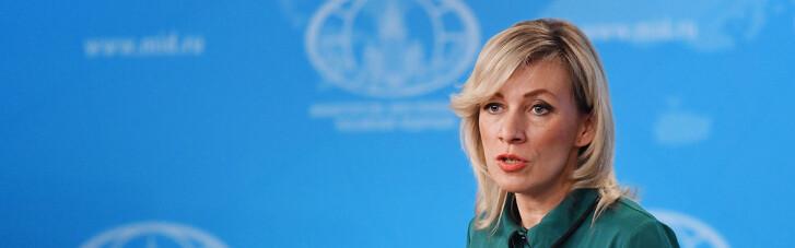 """Захарова заявила про """"епідемію бандеризації"""" в Україні"""