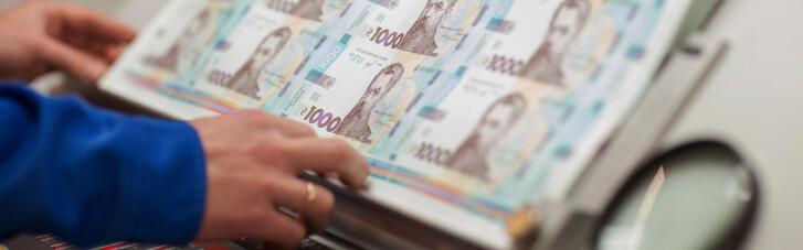 Делать деньги. Что такое эмиссия и поможет ли Украине «печатный станок»