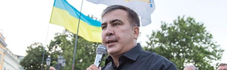 Зеленский лишил Саакашвили членства в совете по градостроительству